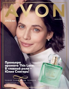 Каталог 4 2021 Avon Россия эйвон