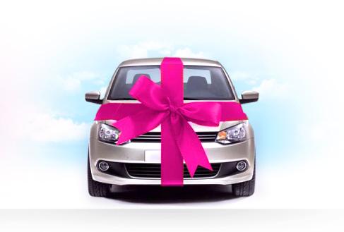 подарок автомобиль