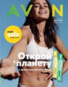 эйвон обложка Каталог 7 2021 Avon Россия