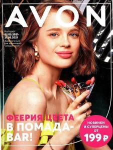 Каталог 6 2021 Avon Россия эйвон